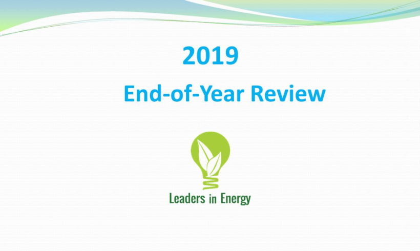 2019 Year End Review