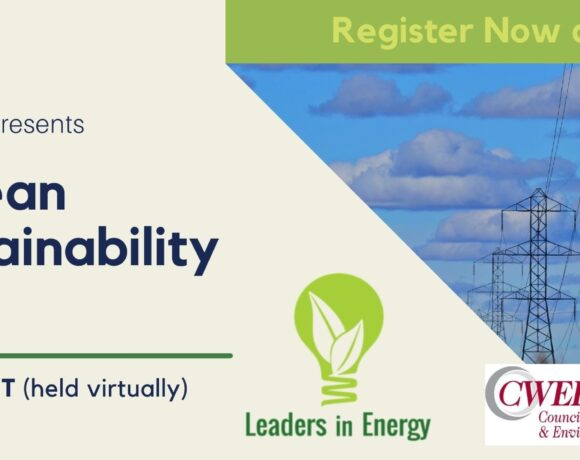 7th Annual Clean Energy & Sustainability Extravaganza: Sustainability and Gender Equity Towards a Greener Future
